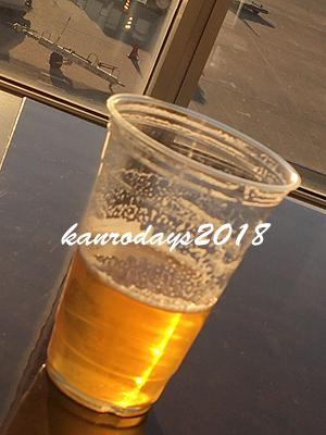 20170113_beer.jpg
