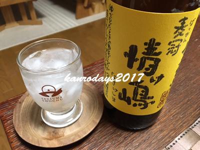 20170604_麦冠情け嶋