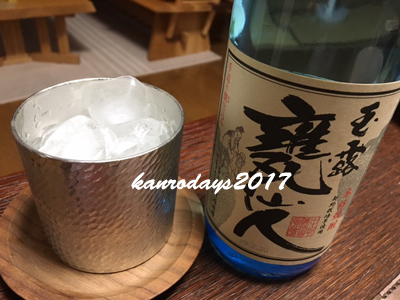 20170603_甕仙人BB