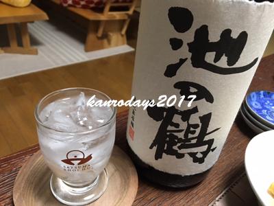 20170608_池の鶴