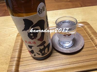 20170615_旬酒白麹