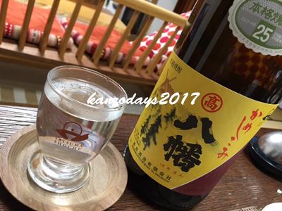 20170620_八幡