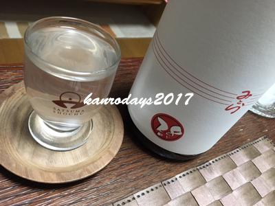 20170620_みとら