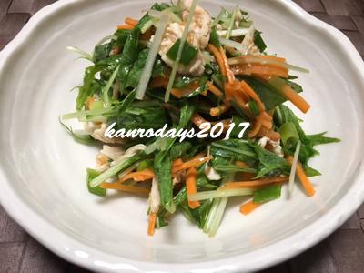 20170625_ささみと水菜の梅サラダ