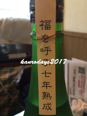20160627_竈2
