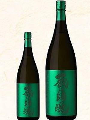 20170630_蔵の師魂GREEN2