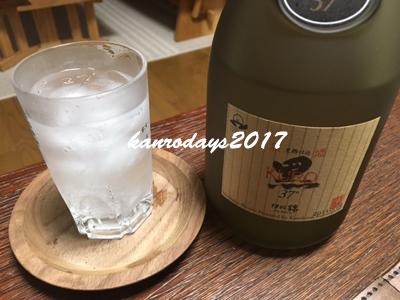 20170706_黒伊佐錦原酒1