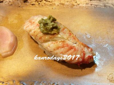 20170715_寿司