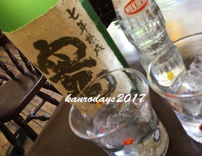 20170715_昼酒1