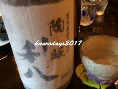 20170720_陶眠利八