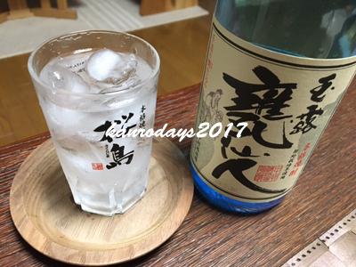 20170727_甕仙人BB