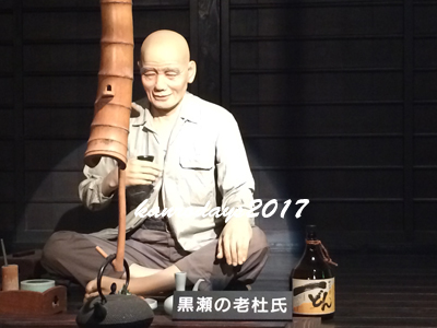 20170803_笠沙2
