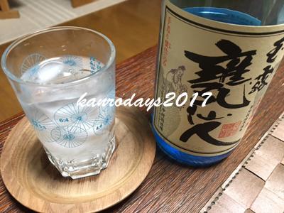 20170809_甕仙人BB