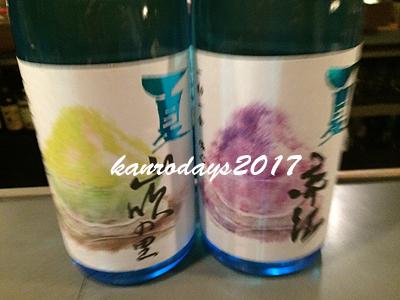 20170810_夏の赤江