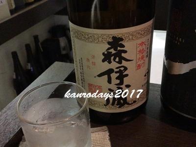 20170818_森伊蔵