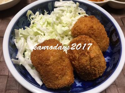 20170823_肉巻きコロッケ