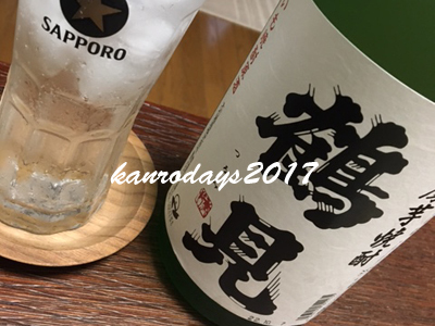 20170827_鶴見