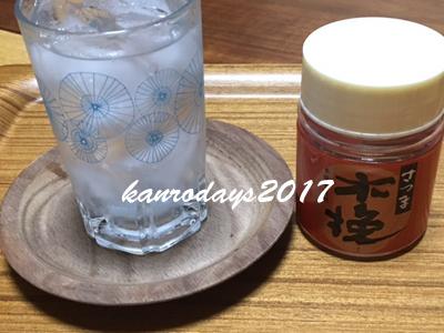 20170829_小挽1
