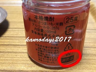 20170829_小挽2