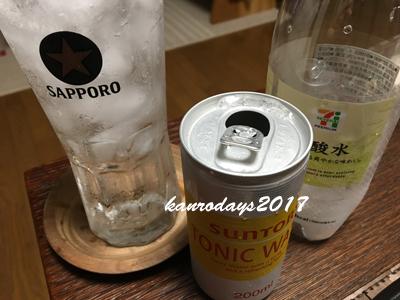 20170901_ソニック割り