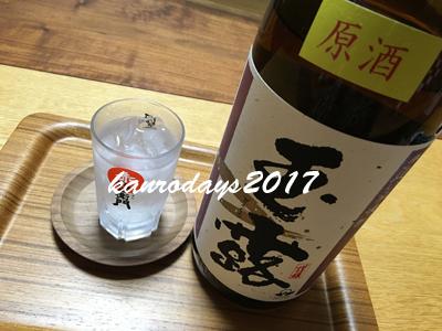 20170905_玉露原酒