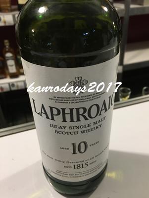20170908_LAPHROAIG2