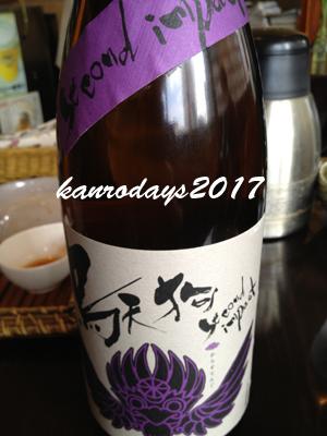 20170912_烏天狗second