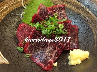 20170916_くじら