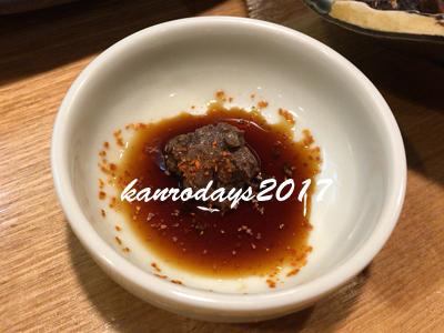 20170916_さんま肝醤油