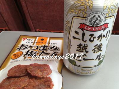 2012_新潟こしひかり越後ビール