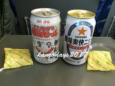 2014_新潟L越後ビールキャラverRサッポロ風味爽快ニシテ