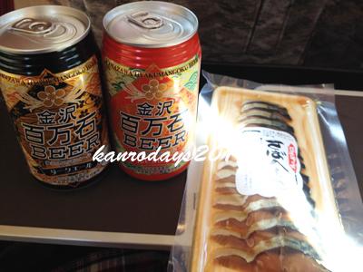2013_金沢百万石BEER