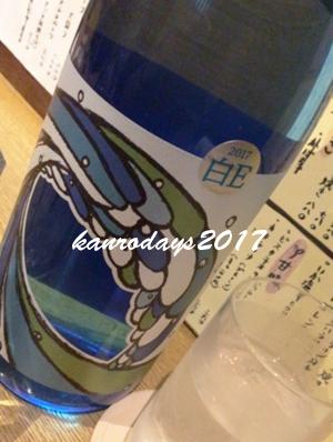 20170921_夏の潤平