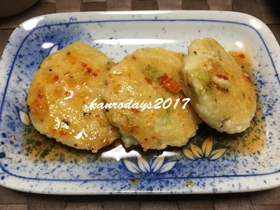 20170929_豆腐と枝豆のお焼き