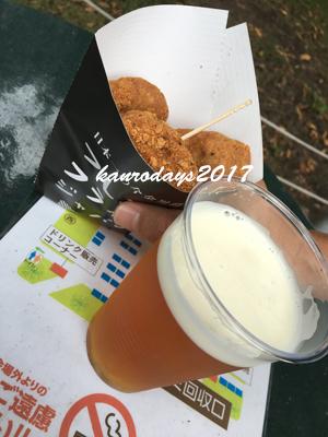 20170923_大豆ナゲットと島ビール