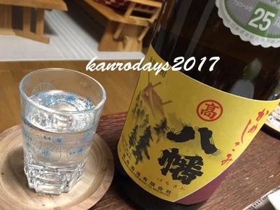 20171009_八幡1