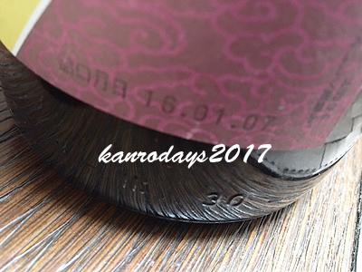 20171009_八幡2