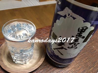 20171010_黒島美人