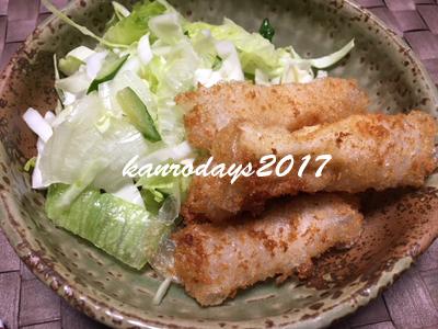 20171012_ライスペーパー揚げ