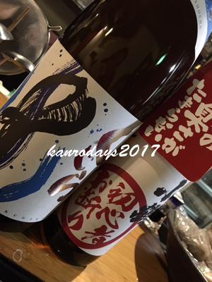 20171014_たてくじらと小鶴
