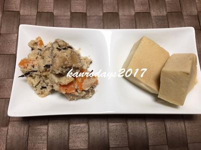 20171015_おから煮