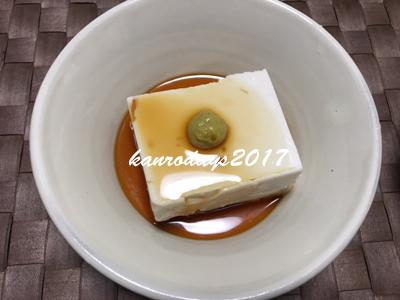 20171015_ジーマミー豆腐