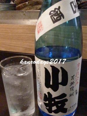 20171018_古酒小牧