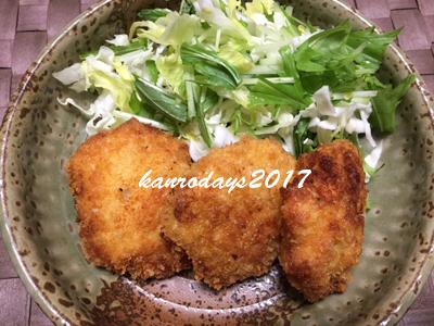 20171023_おからコロッケ