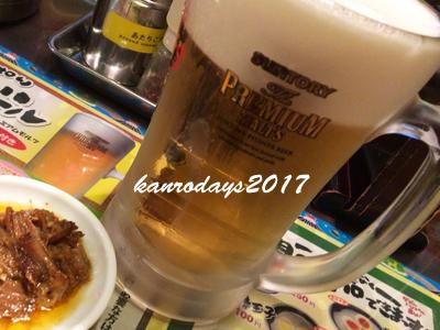 20171027_beer.jpg