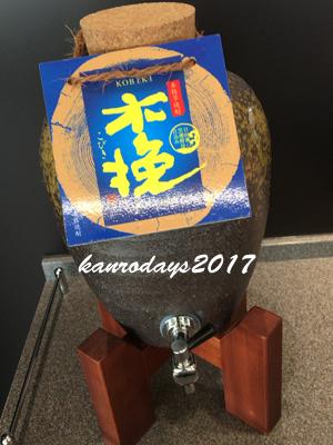 20171027_木挽ブルー