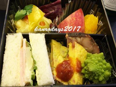 20171027_肴兼朝食