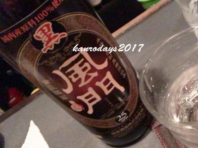 20171101_風門