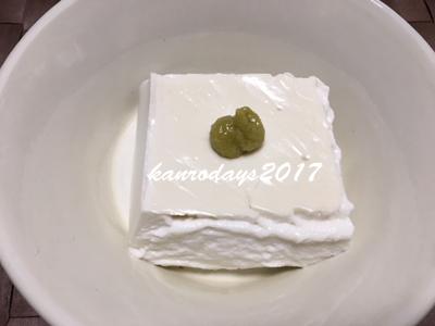 20171105_ジーマミー豆腐