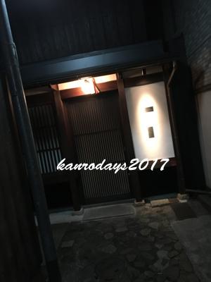 20171112_Bar.jpg